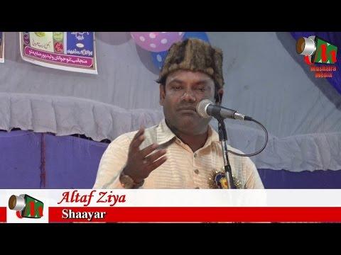 Altaf Ziya MERE RASOOL KA EHSAAN, All India Naatiya Mushaira, Walidpur Mau, 20/10/2016, USMAN GANI