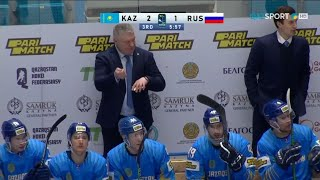 Обзор матча Казахстан - Россия - 2:1. «PariMatch 2021 Qazaqstan Hockey Open»