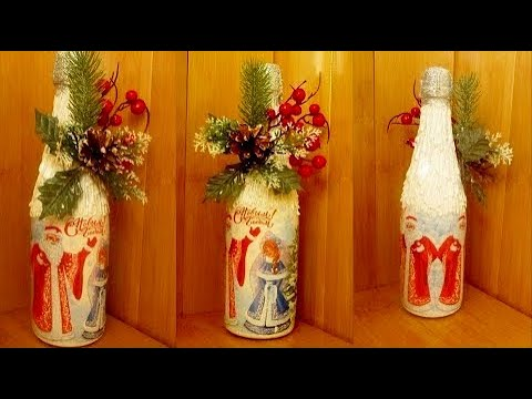 Декор Новогодней бутылки шампанского.Новогоднее шампанское.
