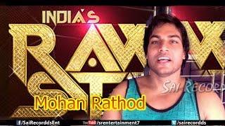 Raw Star 2nd Runner Up - Mohan Rathod - on Sai Recordds - Singing Superhit Lokgeet