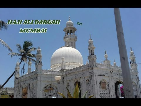 HAJI ALI DARGAH MUMBAI  - SS TRAVEL GUIDE
