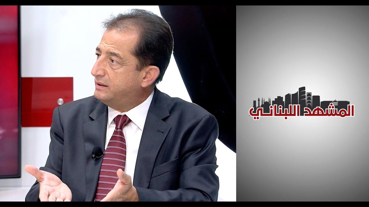 المشهد اللبناني - مدير مصلحة المياه: الموظفون يتركون العمل وا?خرون يتغيبون لشح البنزين  - نشر قبل 4 ساعة