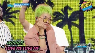 [HOT] WINNER - LOVE ME LOVE ME, 위너 - 럽미럽미 Show Music core 20170819