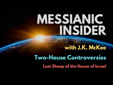 Two-House Controversies: Lost Sheep Of The House Of Israel - Messianic Insider