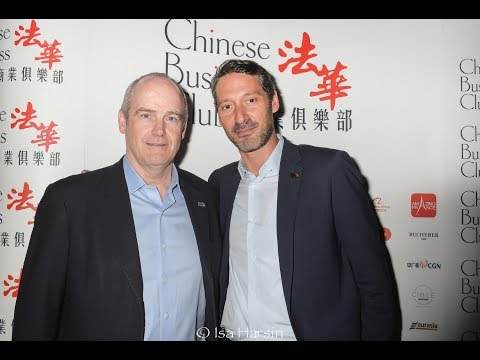 Sébastien Badault au Chinese Business Club