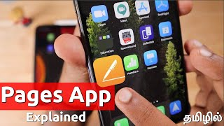 Apple Pages App Explained | தமிழில்
