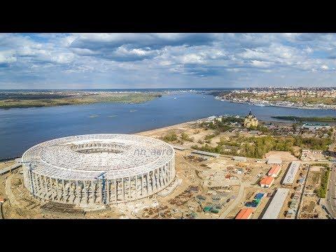 Строительство стадиона Нижний Новгород. Июнь 2017 / Аэросъемка Нижний Новгород / DJI Mavic Pro /