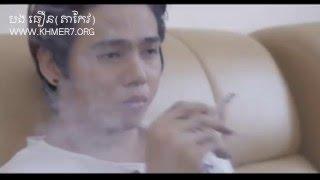 SD VCD Vol 171 06 . Berk Besdong Totoul Bong Vinh Ban Te ( Nico )