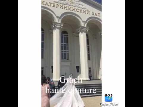 Грач Устян свадебное платье