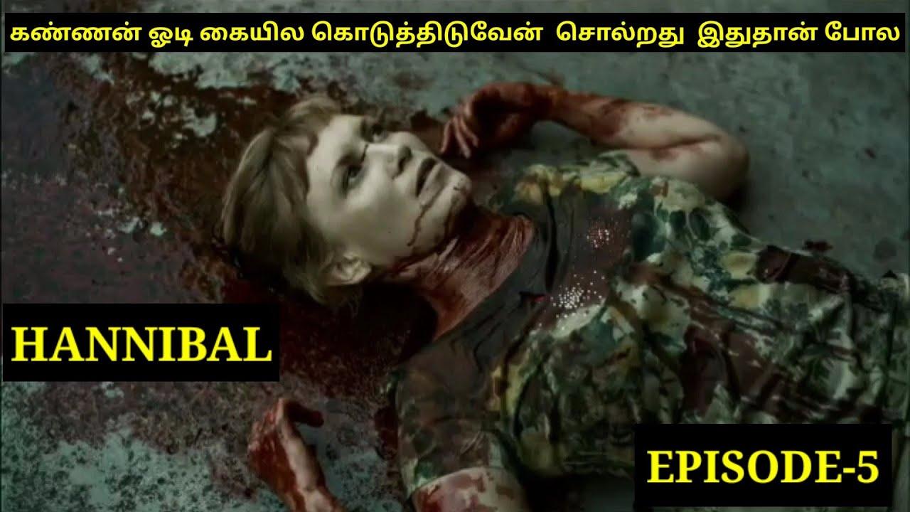 Download HANNIBAL I EPISODE - 5 I Series Review in Tamil l TALKLINE TAMIZHAN l