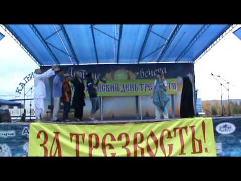 видео: Бог и Душа. Видео с концерта посвящённого Дню Трезвости. 13 сентября 2015 года. Красноярск.