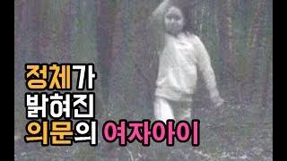 카메라 CCTV에 찍힌 여자아이의 정체