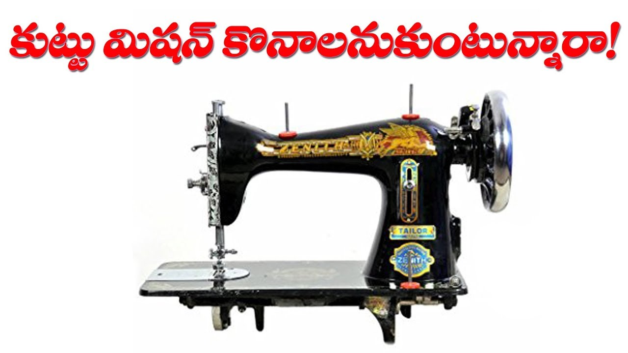 singer sewing machine attachments list image collections
