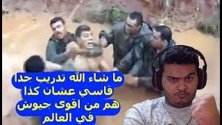 ردة فعل سعودي على | القوات الخاصة الجزائرية (تدريب جدا قاسي عشان كذا هم من اقوى جيوش في العالم)