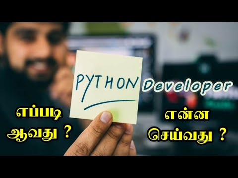 How to become python developer in tamil tutorial | python edureka Tutorial | python developer skills thumbnail