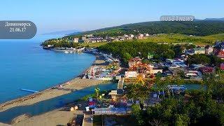 Дивноморское - Пляж рынок город