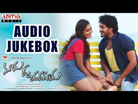 Mama O Chandamama Full Songs Jukebox || Ram Karthik, Sana Makbul || Munna Kasi