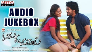Mama O Chandamama Full Songs Jukebox || Ram Karthik, Sana Makbul || Munna Kasi
