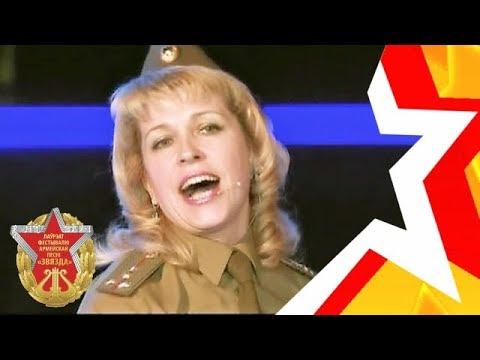 вокальная группа Сяброўкі - Армия без женщин