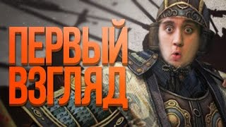 Tiger Knight  Empire War   ОБЗОР И ПЕРВЫЙ ВЗГЛЯД ОТ LEGA PLAY