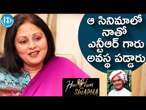 Actress Jayasudha About N T Rama Rao || Heart To Heart With Swapna