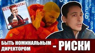 видео Как написать претензию на возврат денежных средств почта россии