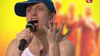 Михаил Самсонов «Ты должна рядом быть» «Україна має талант» Выпуск 4