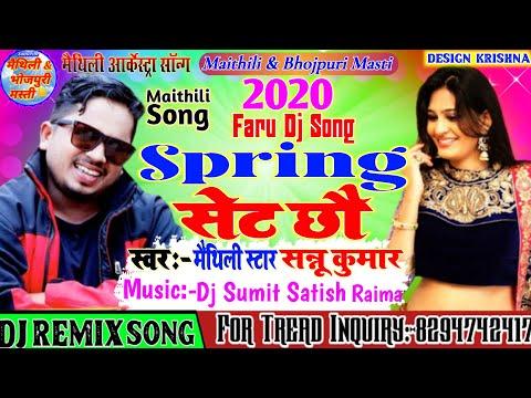 Spring Set Chhau New Maithili Dj Song {Sannu Kumar} Gori Lachakai Chhau Patli Kamriya