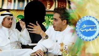 #سوار_شعيب | الحلقة الثامنة: مناظرة لا ديني كويتي (الجزء الثاني)