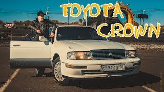 Toyota Crown - Корона Японского Лухари (обзор, тест-драйв, знакомство) #toyota #Crown