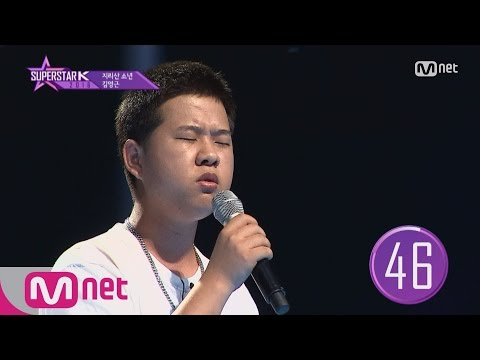 SUPERSTARK 2016 [1회] 지리산 소울 김영근 - ′Lay Me Down′ 160922 EP.1