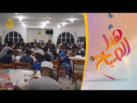 رمضان يعزز تكافل الجاليات المسلمة في البرازيل