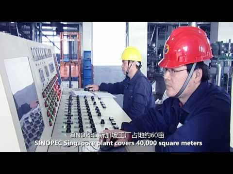 【SINOPEC中国石化】融世界创未来,新加坡竣工仪式开场
