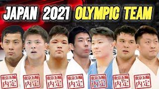 2021 Japan Judo Olympic Team  東京五輪 日本柔道チーム