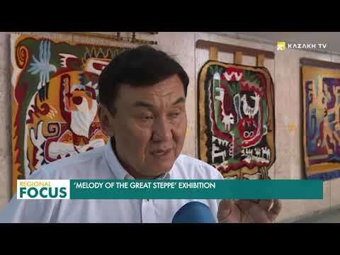 'Melody of the Great Steppe' exhibition of Kazakh artist was held in Kyrgyzstan