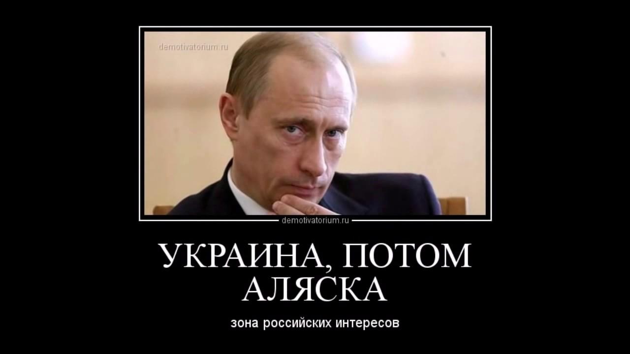 демотиваторы 2015 украина