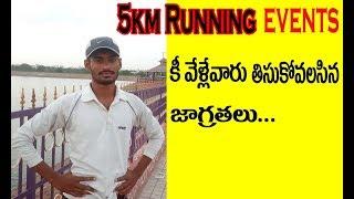 How To Face SSC GD 5km Running Events in Telugu // Running Tips //Devendar lifeguru