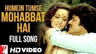 Humein Tumse Mohabbat Hai - Full Song | Nakhuda, Raj, Swaroop, Lata, Nitin | Hindi Old Song
