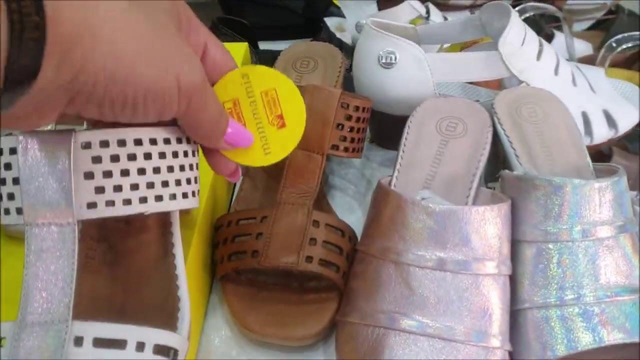 Магазины в Алании. Ruya Kundura Магазин обуви