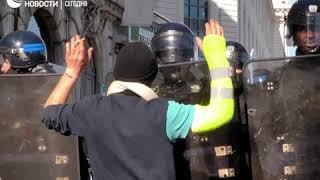 Четырнадцатая неделя протестов 'желтых жилетов' во Франции