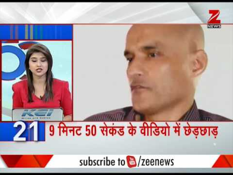 Download Youtube: NEWS 50: Meira Kumar to contest presidential elections against Ram Nath Kovind