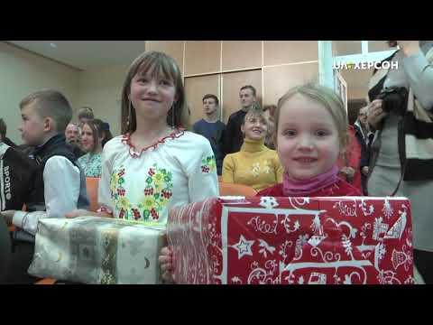 UA: Херсон: Різдвяний конвой вперше в Херсоні