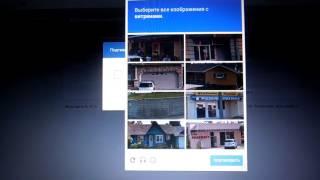 Как восстановить пароль вконтакте(Как вернуть страницу и восстановить пароль., 2016-12-07T10:46:06.000Z)