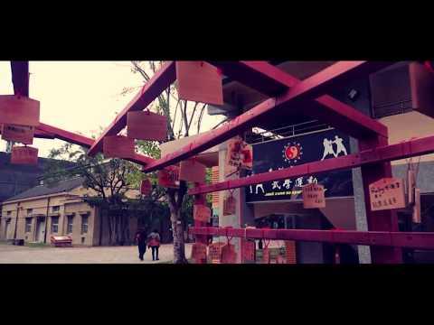 Chiayi Cultural & Creative Industries Park (Cinematic Video)