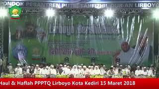 Video Bikin baper Law Kana Bainanal habib voc Gus azmi @Lirboyo bersholawat 15 Maret 2018 download MP3, 3GP, MP4, WEBM, AVI, FLV Oktober 2018