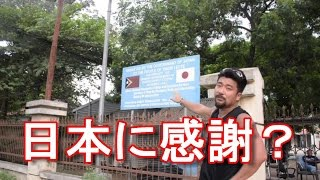 I saw the sign ``Grant Aid by the Government of Japan to the people...
