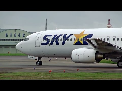 [福岡空港] Skymark Airlines Boeing 737-86M [JA737H] take-off at Fukuoka Airport (スカイマーク)