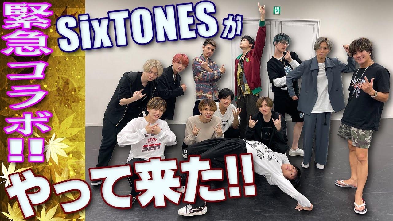 Download 7 MEN 侍【SixTONESとコラボ】連想ゲームでガチバトル!