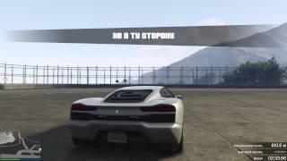 GTA 5 Online || Катаемся с Натали)