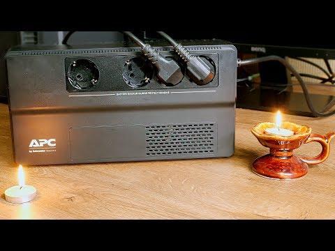APC Easy UPS 650VA - бюджетный ИБП для дома